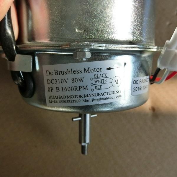 NEG Motor (80W, 310V, 1600RPM) für KF596, KF599, KF641, KF659, KF959